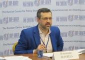 """Миротворчество и """"Крымская весна"""" — в тренде международной деятельности РПЦ"""