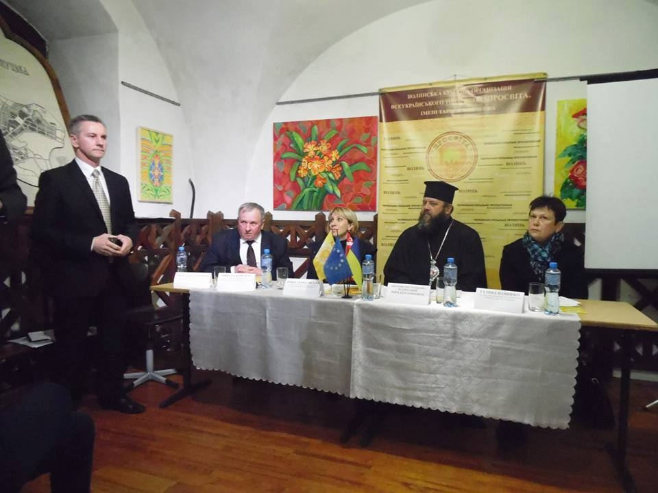 Митрополит УПЦ КП взяв участь в обговоренні україно-польських відносин