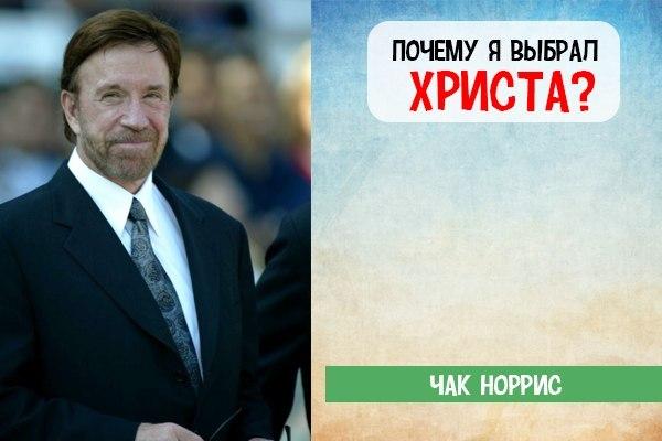Легендарный актер Чак Норрис приедет на миссионерскую конференцию в Ровно