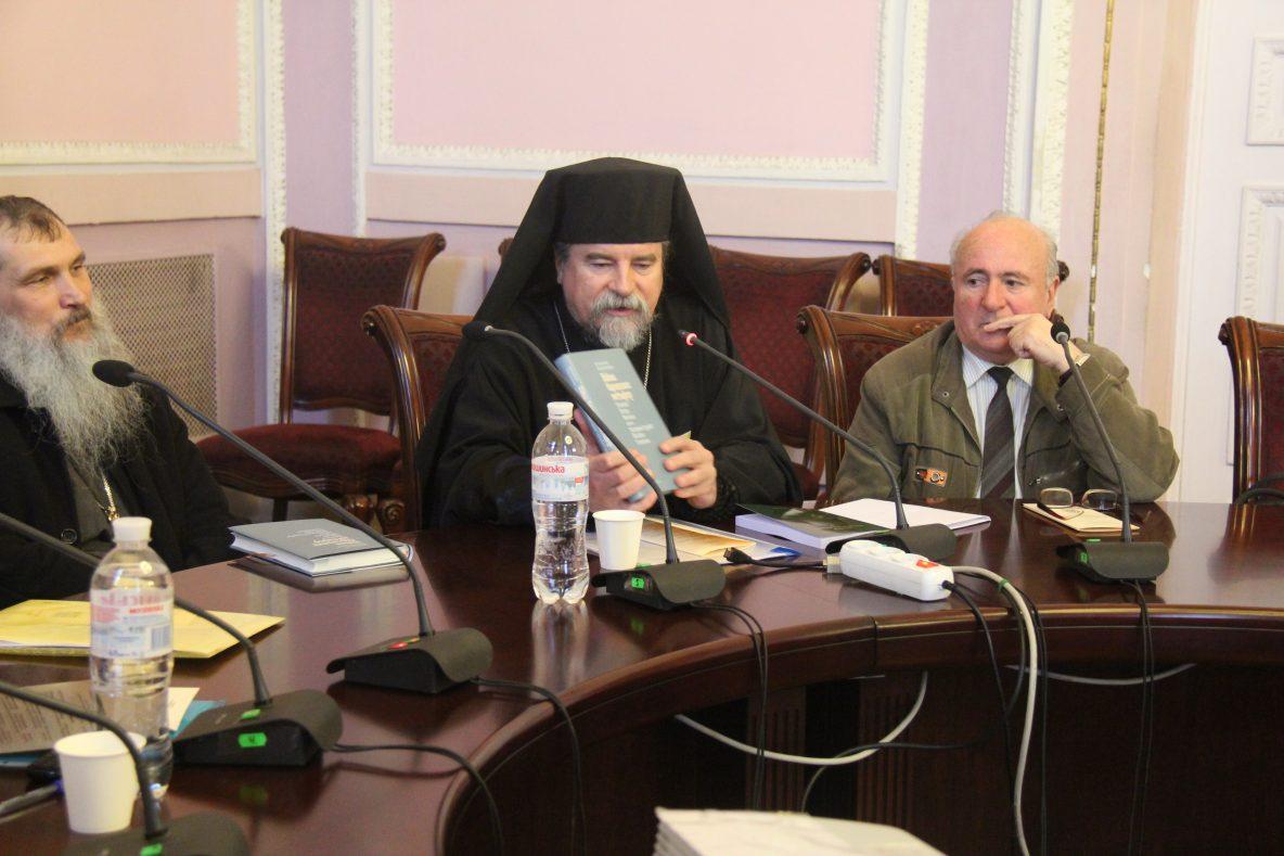 Харківський архієпископ презентував книгу про богословське протистояння між католиками і православними ХVІІ ст.