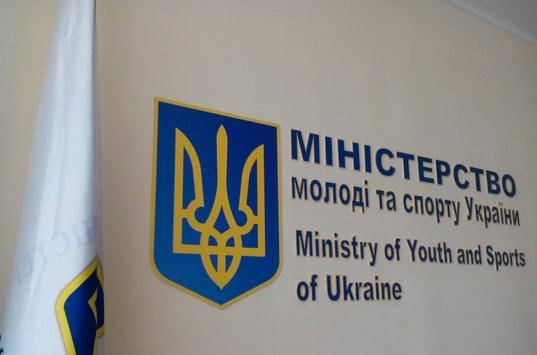 Міністерство молоді та спорту створило проект взаємодії з громадськими та релігійними організаціями