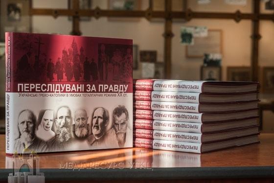 """На """"Книжковому арсеналі"""" греко-католики презентують доповнене видання альбома """"Переслідувані за Правду..."""""""