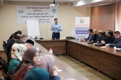 В Киеве прошел пятидневный семинар для мусульман «Цели Шариата»