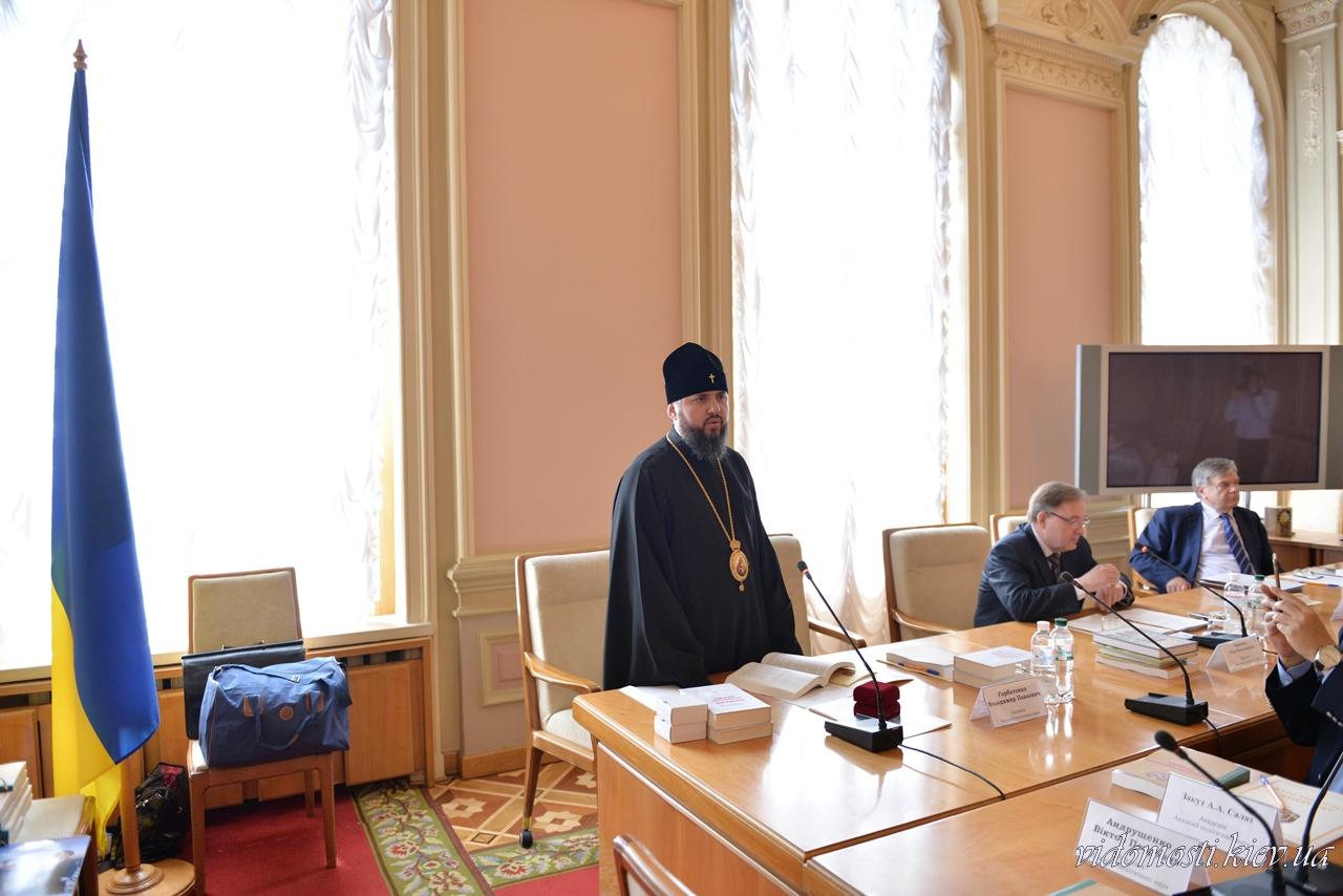 Патріарший намісник УПЦ КП взяв участь у Конгресі Академії політичних наук