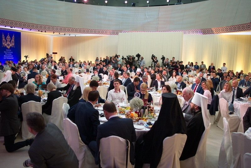У столиці відбувся 6-й Національний Молитовний сніданок
