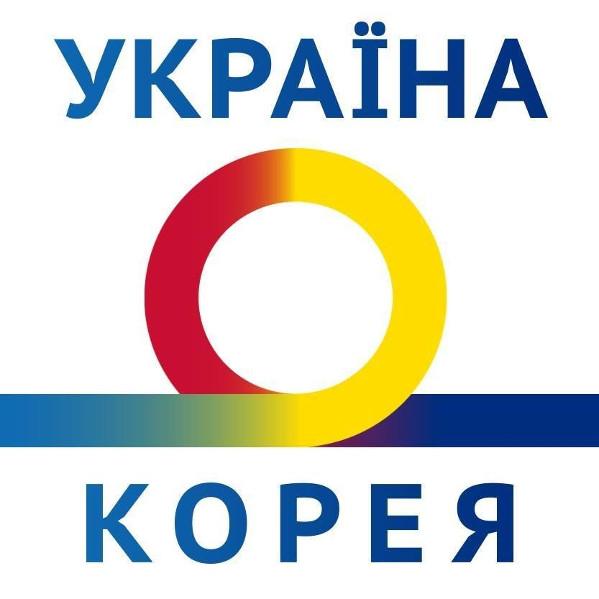 """Церковнослужителі та бізнесмени проведуть форум в рамках масових заходів """"Україна – Корея. Фестиваль Реформації"""""""