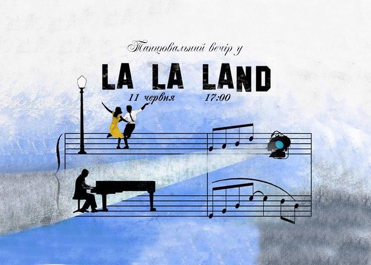 """У духовно-просвітницькому центрі кафедрального собору УПЦ готують джаз-вечірку у стилі """"La La LAND"""""""