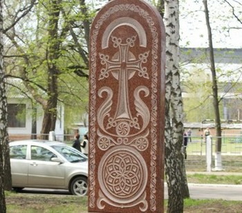 У Софії Київській відкриється виставка вірменських хачкарів