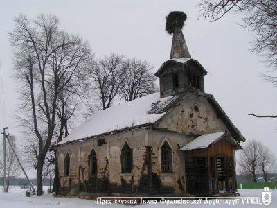 На Прикарпатті освятили відреставровану старовинну німецьку церкву