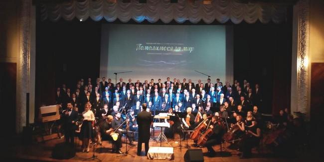 150 чоловіків американського хору адвентистів вперше виступили у Дніпрі