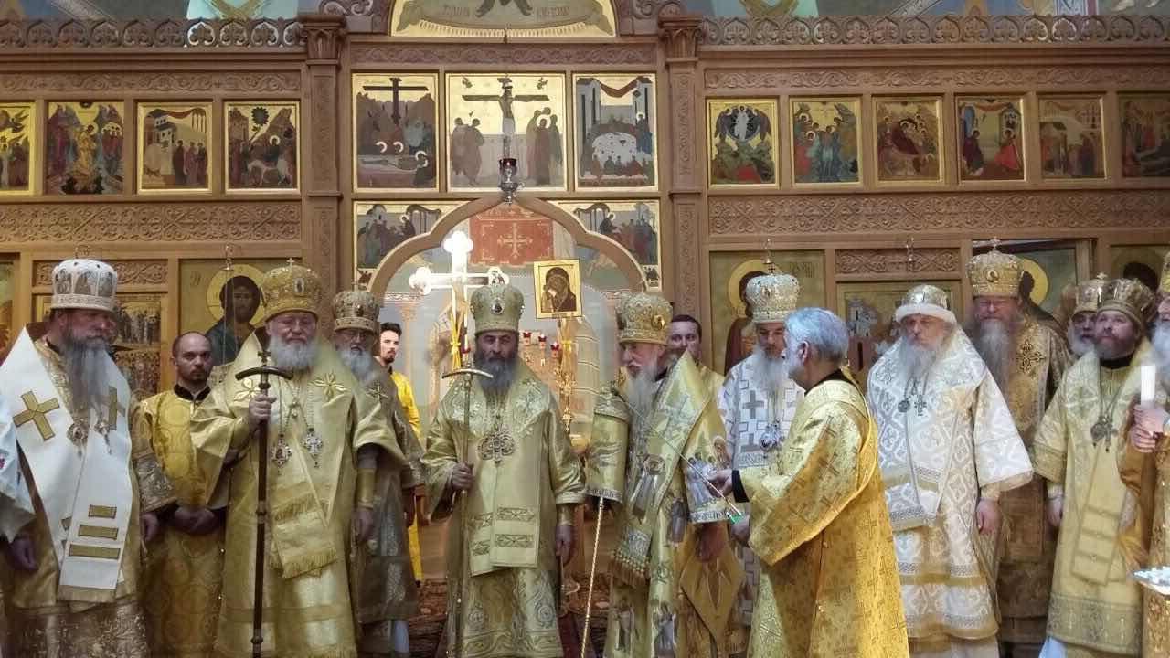 Глава УПЦ возглавил освящение кафедрального собора РПЦЗ в Мюнхене