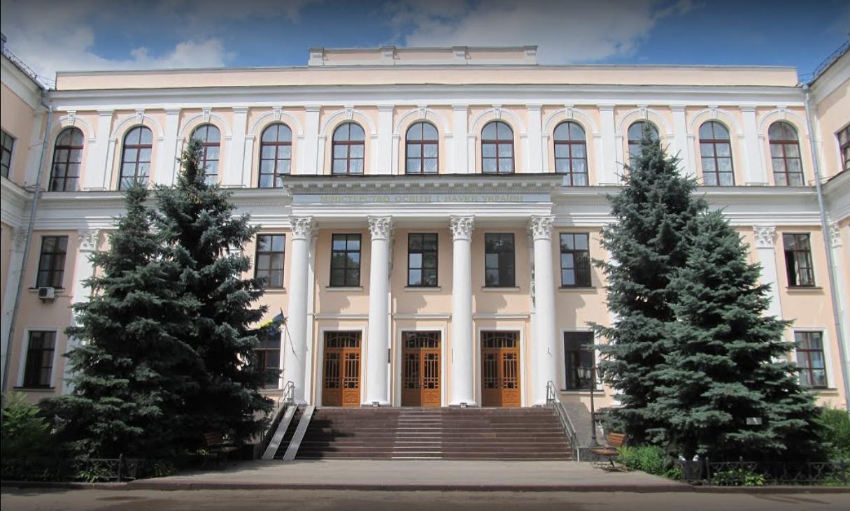 Комісія з державного визнання дипломів духовних навчальних закладів визнала диплом одеського священика УПЦ, виданий ще у 1964 році