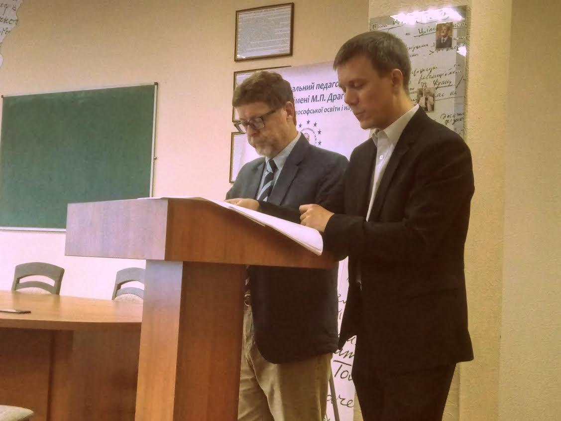 Від теопоетики до геополітики. В НПУ імені М. Драгоманова провели IV науково-методологічний семінар «Актуальні проблеми сучасного богослов'я»