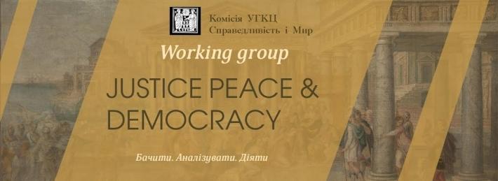 """УГКЦ та Українська соціальна академія проведуть міжнародний форум """"Шляхи розбудови миру для України"""""""
