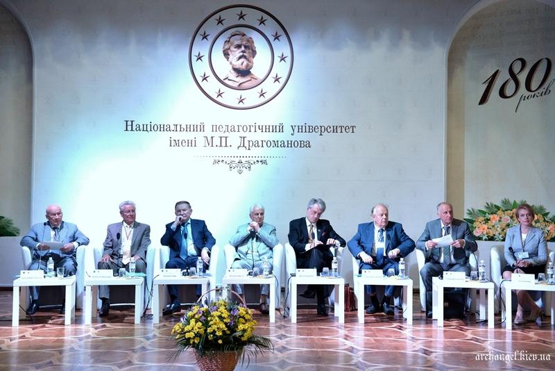 Глава УПЦ КП виступив на Балтійсько-Чорноморському форумі «Світанок Європи: перспективи цивілізаційного розвитку, консенсусні практики»