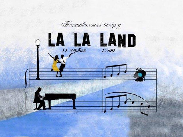 """В духовно-просветительском центре кафедрального собора УПЦ провели джаз-вечеринку в стиле """"La La LAND"""""""