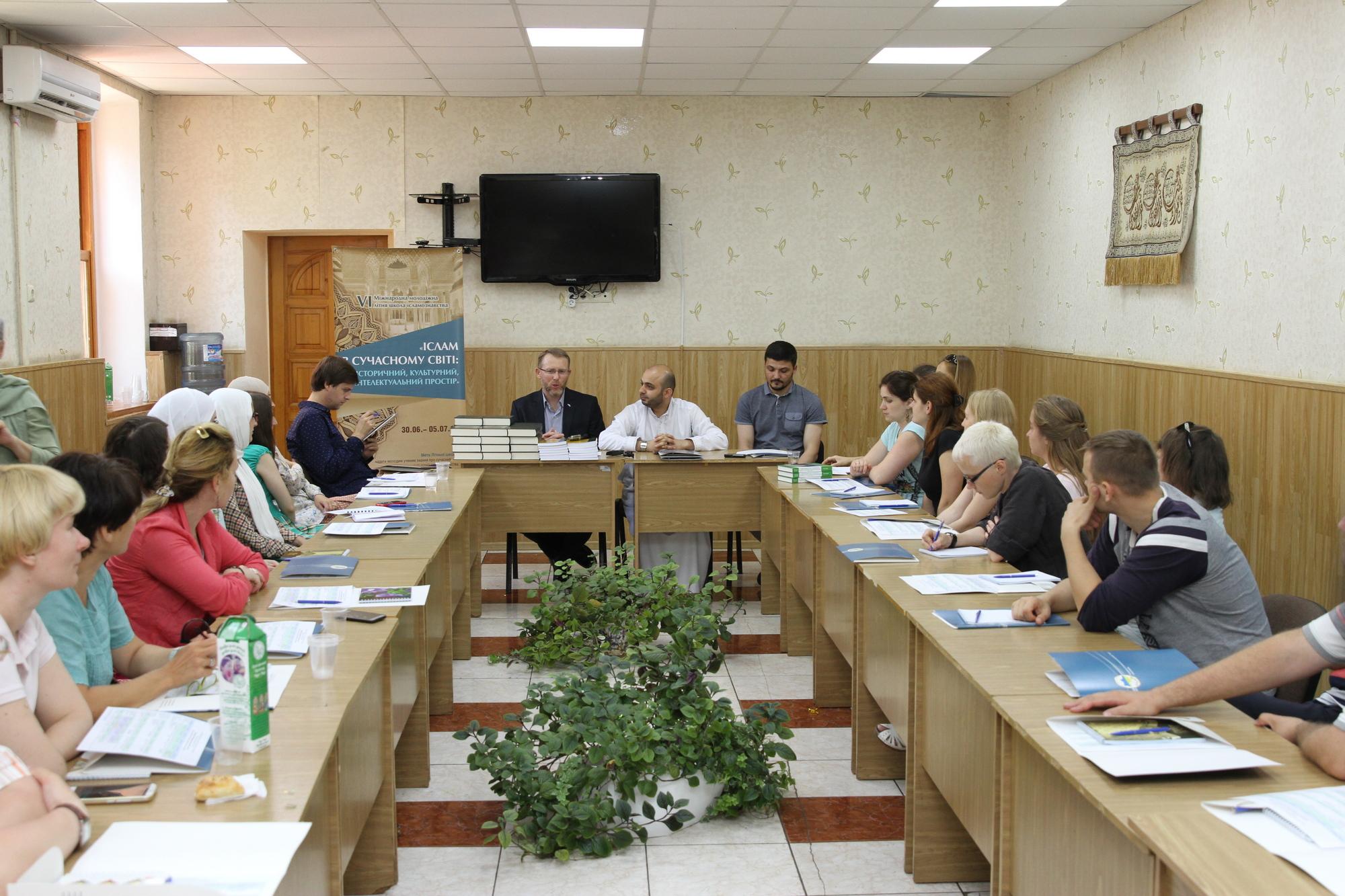 В Одессе проходит VІ Международная школа исламоведения