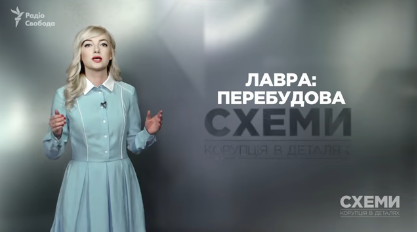 Минкульт: из 16 новоделов на территории Киево-Печерской лавры только 3 имеют разрешительные документы