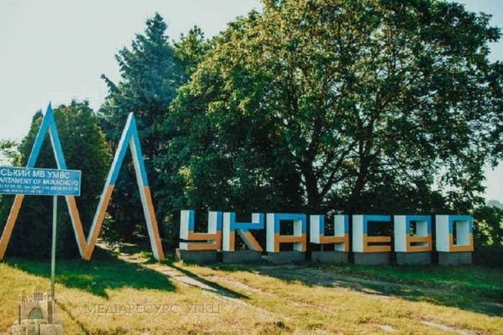 В УГКЦ вважають маніпулятивною заміну назв вулиць Бандери і Шухевича на вулиці Гузара і Шептицького