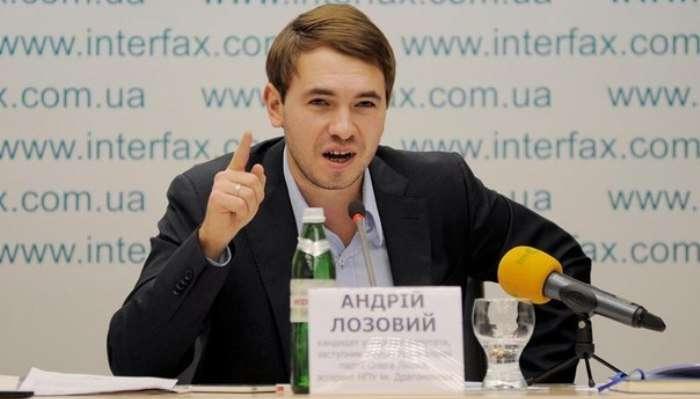 У депутата Лозового знайшли мощі на 121 тис. грн.