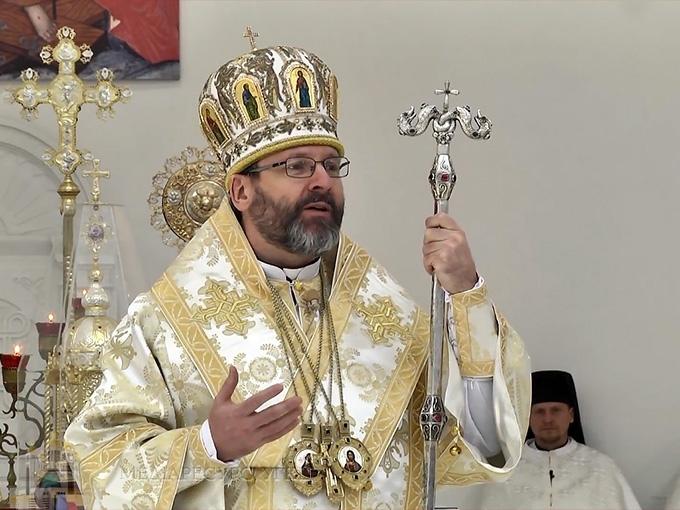 """Глава УГКЦ наголошує, що сопричастя католиків і православних """"є набагато більше, ніж єдність в канонічному сенсі"""""""