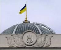 """У парламенті запропонували починати пленарні засідання з молитви """"Отче наш"""""""
