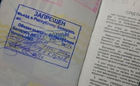 Беларусь не впустила из Украины главу Белорусской Автокефальной Православной Церкви