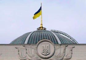 """""""Amnesty International"""" видит """"агрессивное наступление"""" конфессий на парламент Украины"""