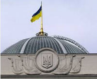 """Церковные иерархи обсуждают законопроект об открытии заседаний парламента молитвой """"Отче наш"""""""