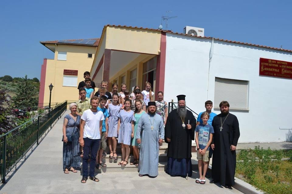 Еладська та Українська Церкви влаштували відпочинок дітям із зони АТО