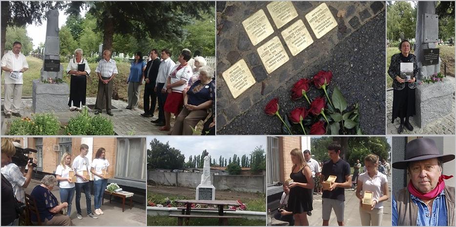 Знаменитые «камни преткновения» начали устанавливать в Украине