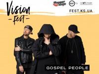 """Рэп-группа """"Gospel Рeople"""" выступит на христианском фестивале в Херсонской области"""