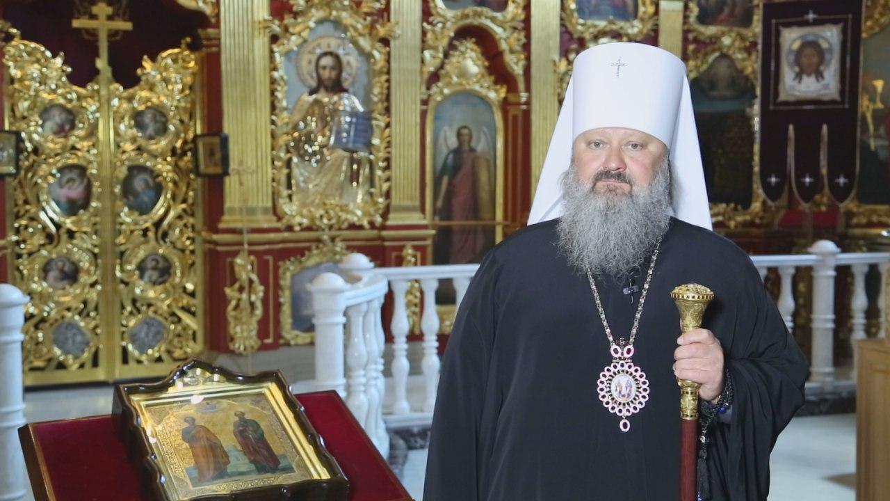 Митрополит Павел просит у Президента защиты от журналистов и политиков