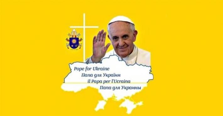 «Папа для України» відправляє 86 дітей із зони АТО на відпочинок у Хорватію