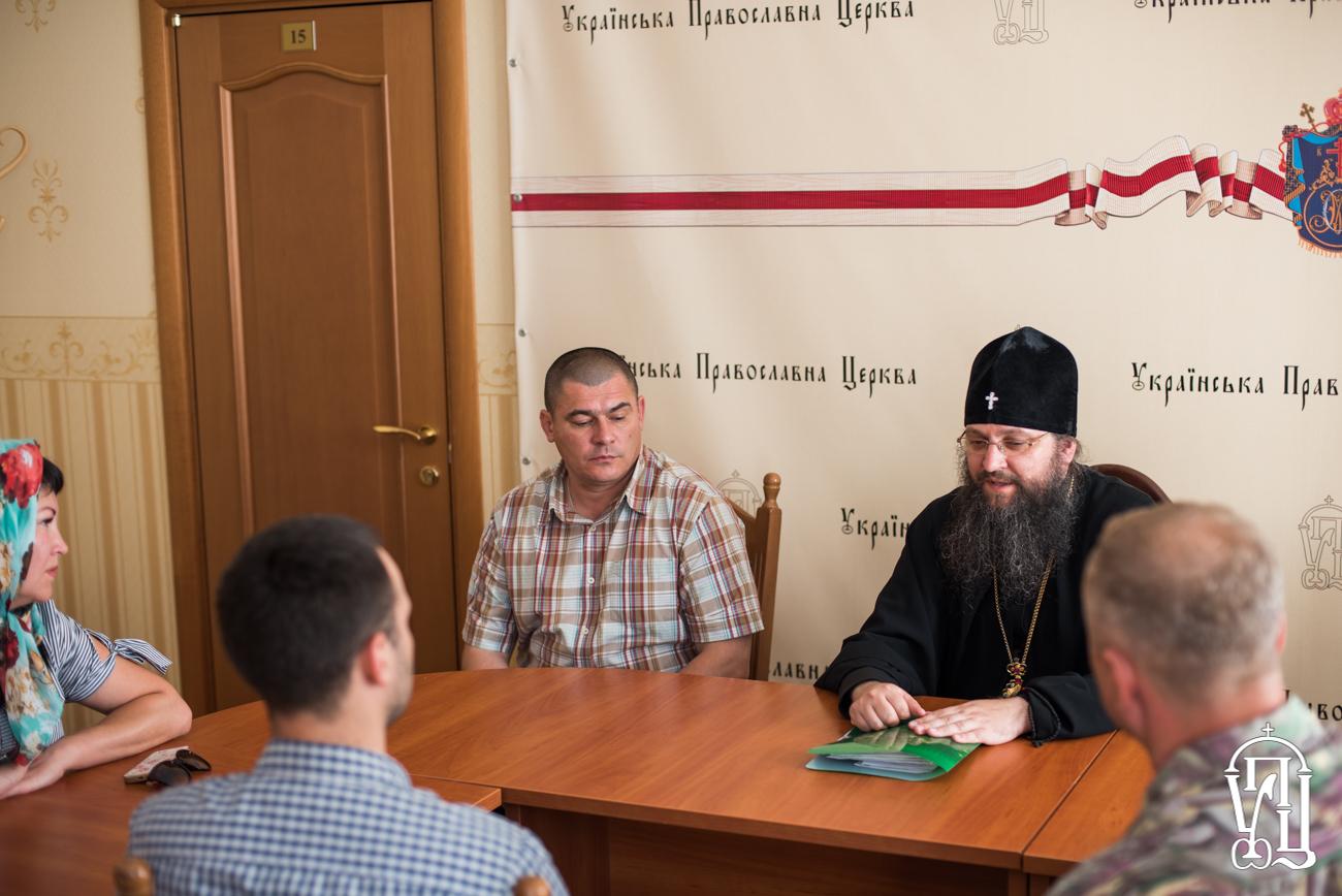 Київська митрополія УПЦ провела зустріч з рідними українських військових, які перебувають у полоні