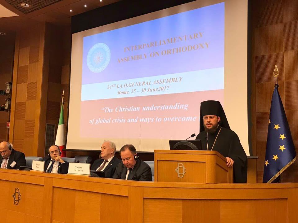 Єпископ УПЦ розповів на Міжпарламентській асамблеї православ'я про церковні проблеми в Україні