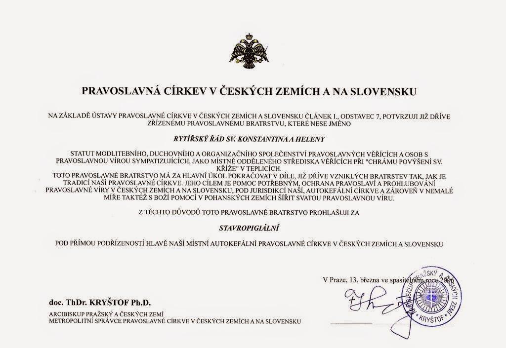 """Карпатська єпархія УАПЦ: """"Лицарський орден св. Костянтина і Олени"""" належить не до масонів, а до Православної Церкви Чеських земель і Словаччини"""