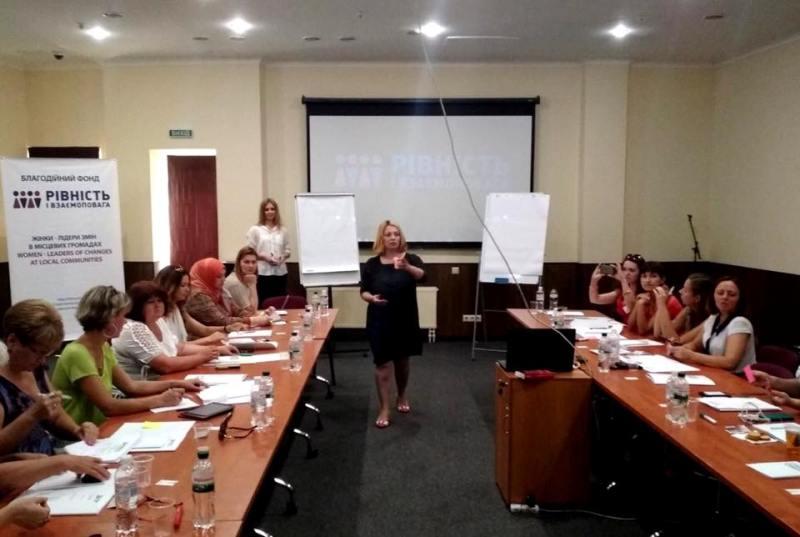 В Запорожье мусульмане присоединились к тренингу «Женщины — лидеры перемен в местных общинах»