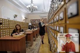 Інституту релігійних наук і НПУ ім. М. Драгоманова розпочали спільний проект з підготовки релігієзнавців