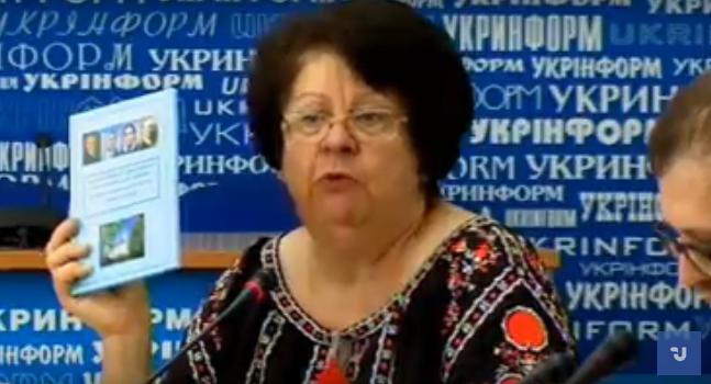 У Києві презентували наукову монографію про адвентистів