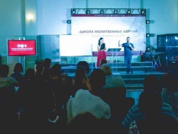 В Киеве стартовала «Школа молитвенных комнат» для служителей