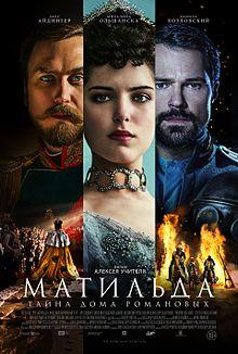 Прокуратура Крыма занялась фильмом «Матильды», в котором рассказывается о любви Николая II к балерине