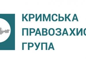 Кримська правозахисна група вказує на участь церкви у мілітаризації дітей