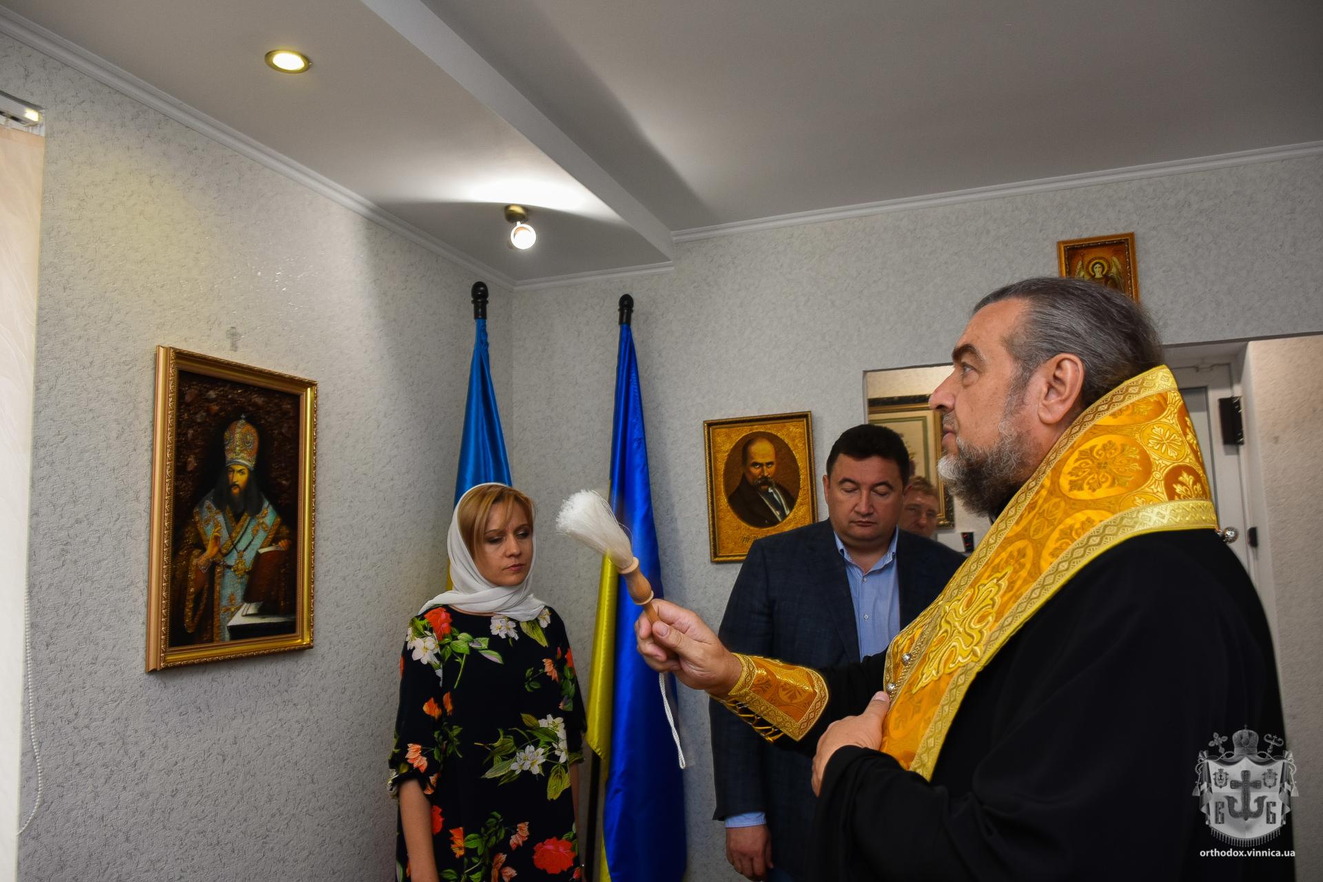 У Вінниці митрополит УПЦ освяив консульство Молдови