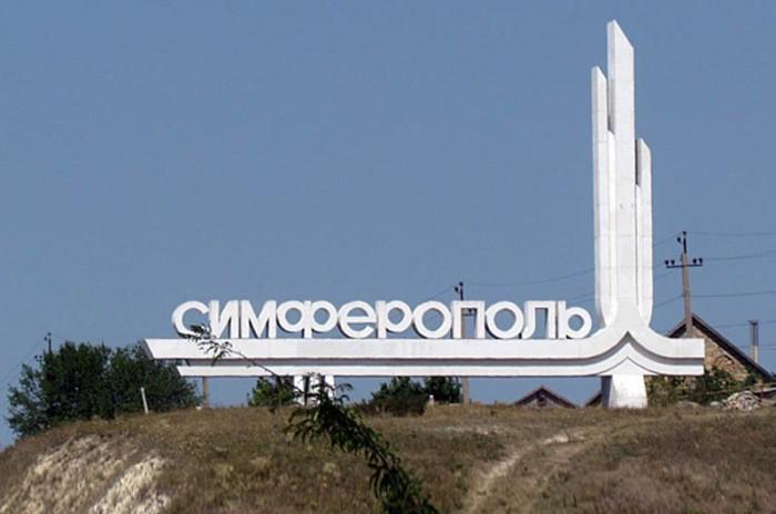 Окупаційна влада вчинила погром у кафедральному соборі УПЦ КП в Сімферополі