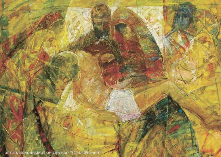 """Сто кращих творів сучасного мистецтва побачать на виставці """"Велична Біблія"""" в шести містах України"""