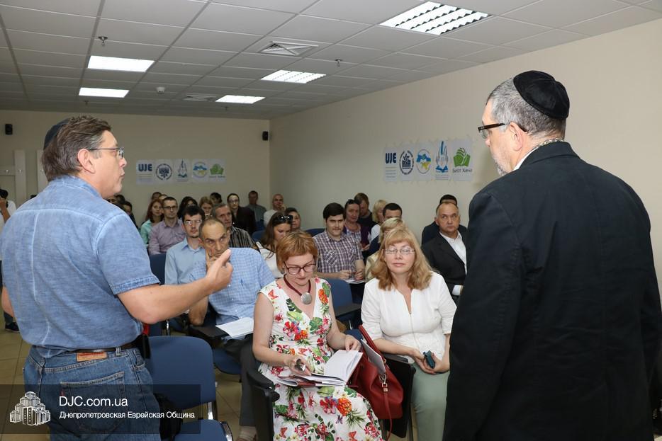 В Днепре начался мини-курс профессора Петровского-Штерна «Евреи и украинцы»