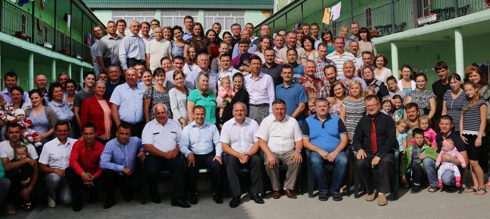 Всеукраїнська конференція євангелістів п