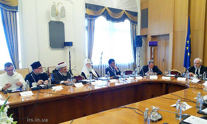 «Роль релігії в європейській інтеграції – перспективи України та ЄС» обговорили в Києві