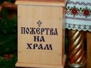 На Сумщині затримали серійного крадія пожертв у церкві